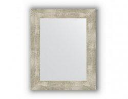 Zrcadlo v rámu, hliník 61 mm